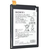 Sony Akku Sony - Original - Xperia Z5 E6653 Li-Polymer 2900mAh