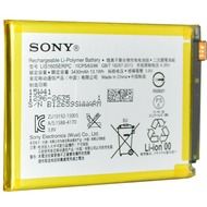 Sony Akku Sony - Original - Xperia Z5 E6853 Premium Li-Polymer XXXmAh