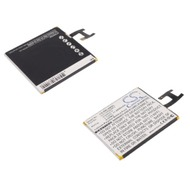 Sony Akku Sony - Original - Xperia Z C6602 /  C6603, Xperia C3 C2305 - Li-Ion, 2330mAh LIS1502ERPC