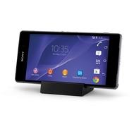 Sony Dockingstation DK36 für Xperia Z2, schwarz