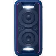 Sony GTK-XB5L Partymusiksystem, blau