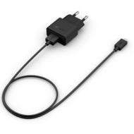 Sony Schnelladegerät UCH20, schwarz