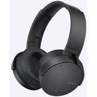 Sony MDR-XB950N1B, schwarz
