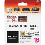 Sony Memory Stick PRO-HG Duo HX 16GB inkl. File Rescue/ X-Pict Story Software, Retail-Blister