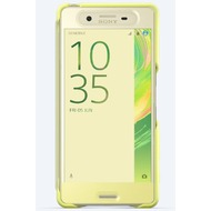Sony Smart Style Cover Touch für Xperia XP - Grüngold