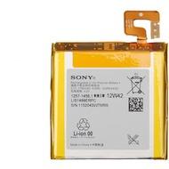Sony LIS1499ERPC - Li-Ion Akku - Xperia T - 1780 mAh