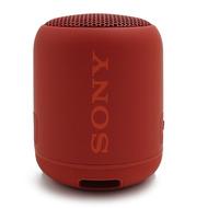 Sony SRS-XB12R, tragbarer Bluetooth Lautsprecher, rot