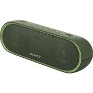 Sony SRS-XB20, kabelloser Lautsprecher mit Bluetooth, grün