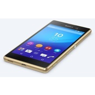 Sony Xperia M5, gold