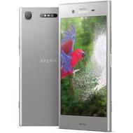 Sony Xperia XZ1 - warm silver