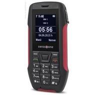 swisstone SX 567, rot mit Telekom MagentaMobil S Vertrag
