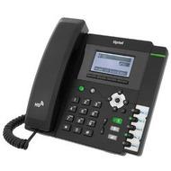 Tiptel 3010 IP-Telefon