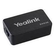 Tiptel Yealink EHS36 Headsetadapter