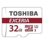 Toshiba EXCERIA M302-EA - microSD Speicherkarte mit Adapter, Class10, 32 GB