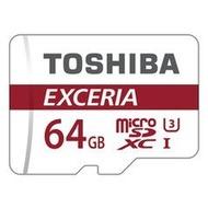 Toshiba EXCERIA M302-EA - microSD Speicherkarte mit Adapter, Class10, 64 GB