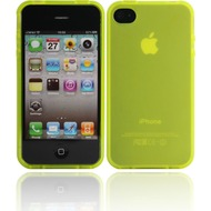 Twins Bright Slim f�r iPhone 4/ 4S, gelb
