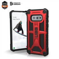 Urban Armor Gear Monarch Case, Samsung Galaxy S10e, crimson