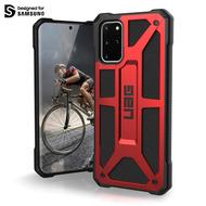 Urban Armor Gear Monarch Case, Samsung Galaxy S20+, crimson (rot), 211981119494