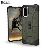 Urban Armor Gear Pathfinder Case, Samsung Galaxy S20, olive drab, 211977117272