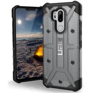 Urban Armor Gear Plasma Case, LG G7 ThinQ, Ice (transparent)