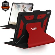 Urban Armor Gear UAG Urban Armor Gear Metropolis Case, Apple iPad Pro 12,9 (2018), magma (rot), 121396119393