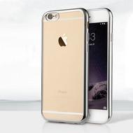 UreParts Electroplating TPU Cover/  Case/  Schutzhülle - Apple iPhone 6 Plus, 6s Plus - Silber