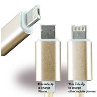 UreParts USB-Kabel - 1.00m - Micro-USB + Apple Lightning auf USB - Gold