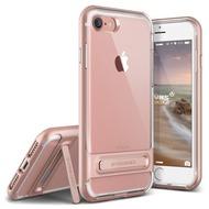 VRS Design Crystal Bumper for iPhone 7 rose gold colored