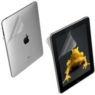 Wrapsol scratch protection für Apple iPad