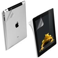 Wrapsol ultra drop + scratch protection für iPad 2 /  3