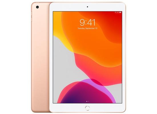 Apple iPad 10,2 WiFi 32 GB (2019) - gold