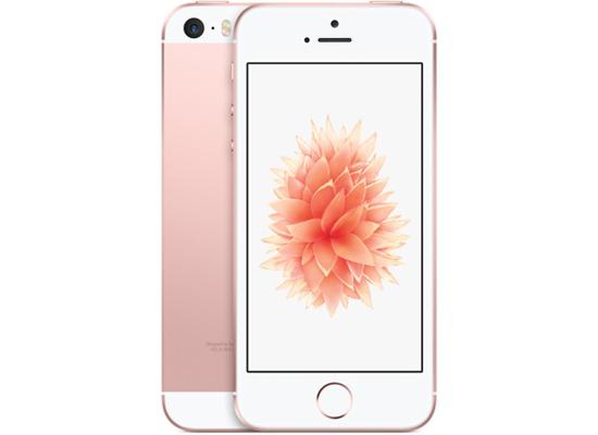 apple iphone se 64gb ros gold bei kaufen. Black Bedroom Furniture Sets. Home Design Ideas