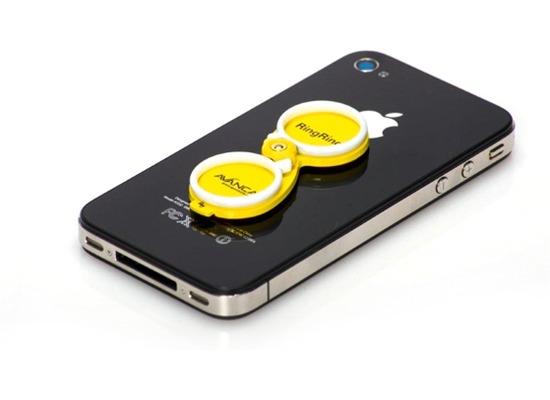 Avanca RingRing - Yellow