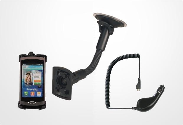 HR Auto-Comfort Kfz-Zubehörpaket für Samsung S8500 Wave (Halter + Samsung Autoladekabel)