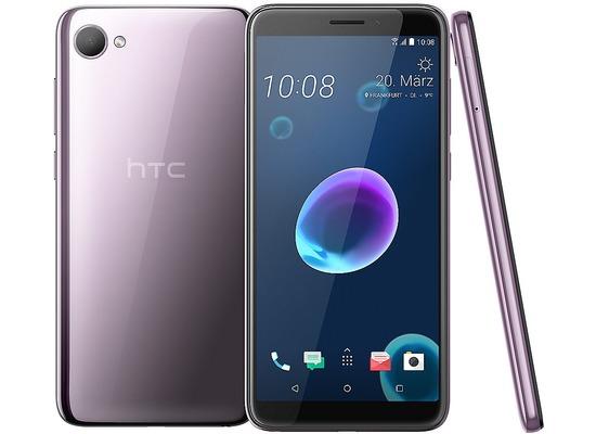 HTC Desire 12, Warm Silver