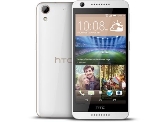 HTC Desire 626G Dual SIM, weiss