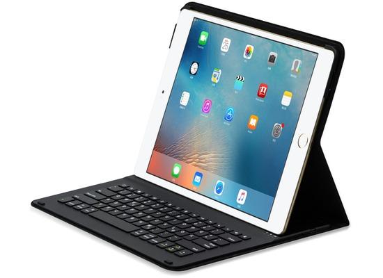 leicke sharon tastatur mit schutzh lle apple ipad pro. Black Bedroom Furniture Sets. Home Design Ideas