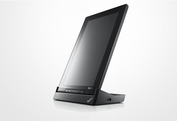 lenovo dockingstation f r thinkpad tablet bei kaufen versandkostenfrei. Black Bedroom Furniture Sets. Home Design Ideas