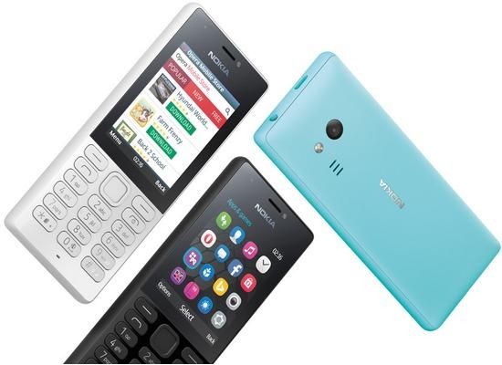 Nokia 216, Dual Sim, black