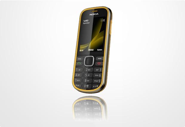 Nokia 3720 classic, yellow