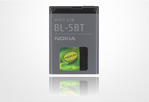 Akkus, Powerbanks - Nokia Akku BL 5BT 870 mAh fuer Nokia 2600 classic, 7510 Supernova  - Onlineshop Telefon.de