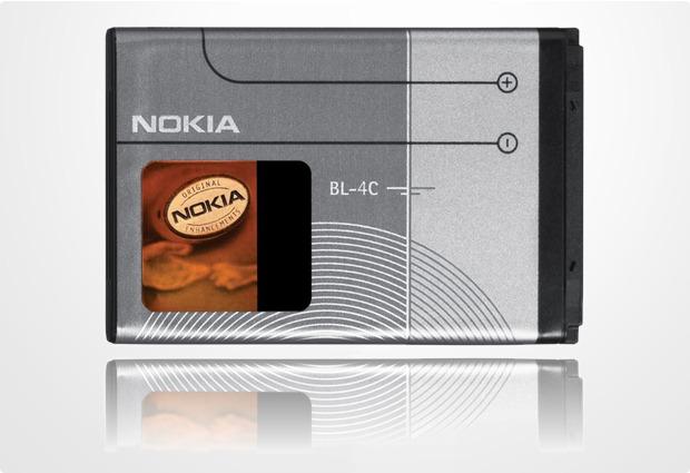 Akkus, Powerbanks - Nokia Akku BL 4C 760 mAh Li Ion fuer Nokia 108, 1200, 1208, 1209, 1616, 1650, 1661, 1680 classic, 1800, 2220 slide, 2323 classic, 2330 classic, 2600 classic, 2630, 2650, 2652, 2680 slide, 2690, 2700 classic, 2710 Navigation, 2720 fold, 2730 classic, 2760, 3109 classic, 3110 c...  - Onlineshop Telefon.de