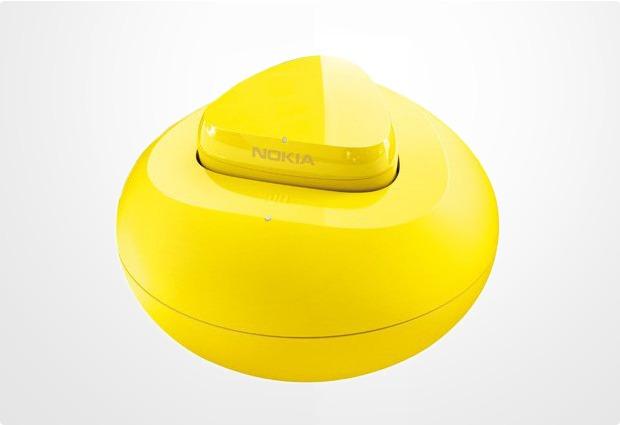 Nokia Bluetooth Headset Luna BH-220W (Wireless Charging), gelb
