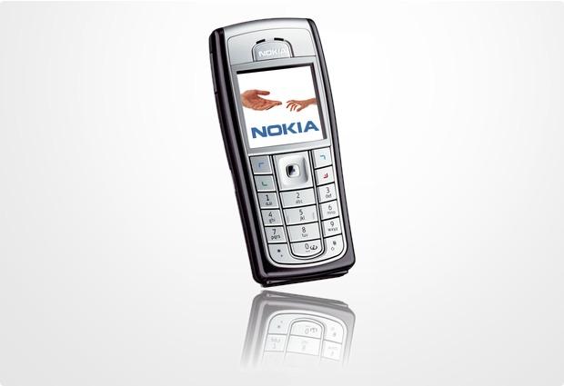 Nokia BL-5C akku