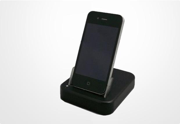 Paserro Dockingstation (USB) für Apple iPhone 4 bei telefon ...