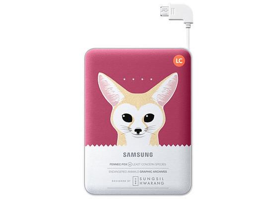 Samsung externer Akkupack 8.400 mAh 2A Micro-USB-Kabel/USB-Port pink Fox