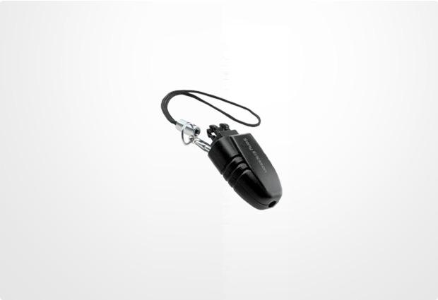 Sony Ericsson Laserpointer ILP-20
