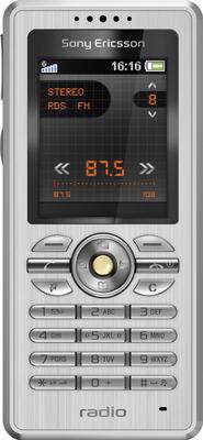 Sony Ericsson R300 Steel Black